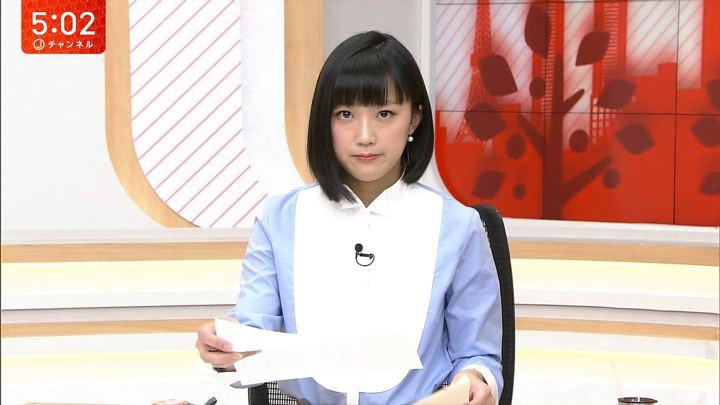 2018年02月14日竹内由恵の画像06枚目