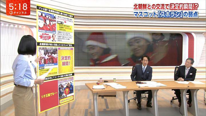2018年02月14日竹内由恵の画像12枚目