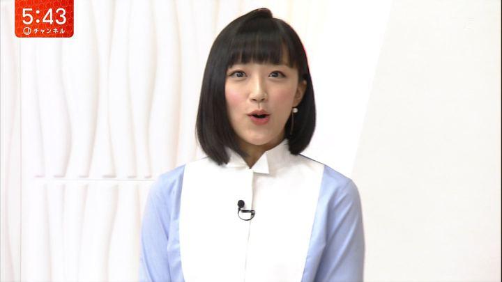 2018年02月14日竹内由恵の画像23枚目