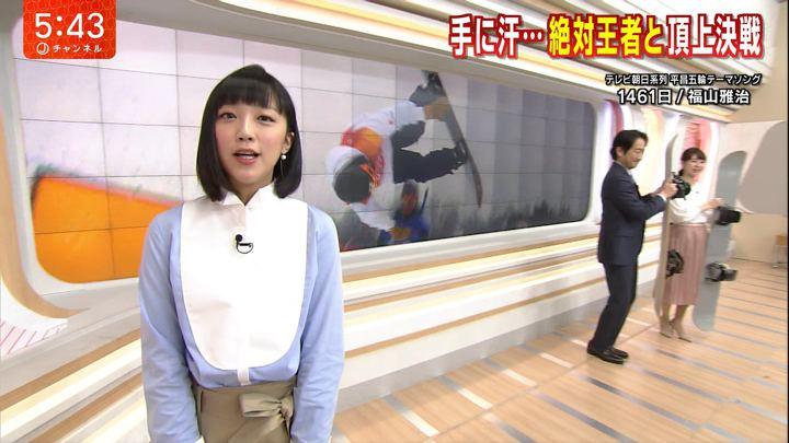 2018年02月14日竹内由恵の画像26枚目