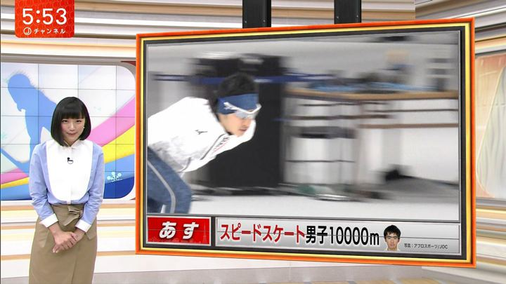 2018年02月14日竹内由恵の画像29枚目