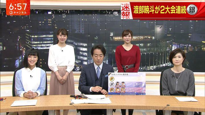 2018年02月14日竹内由恵の画像40枚目