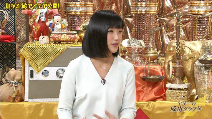 2018年02月14日竹内由恵の画像42枚目