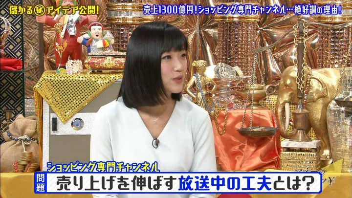 2018年02月14日竹内由恵の画像44枚目