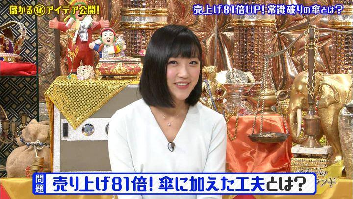 2018年02月14日竹内由恵の画像46枚目