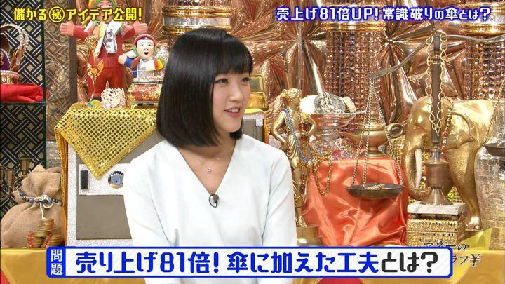 2018年02月14日竹内由恵の画像47枚目