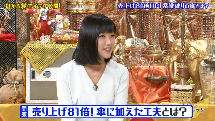2018年02月14日竹内由恵の画像49枚目