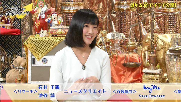 2018年02月14日竹内由恵の画像51枚目