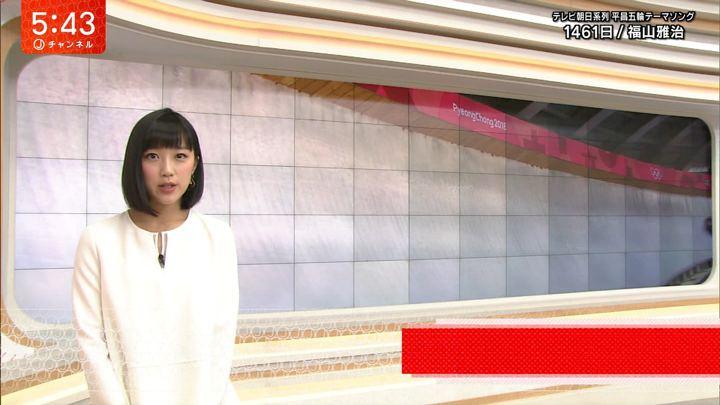 2018年02月16日竹内由恵の画像12枚目