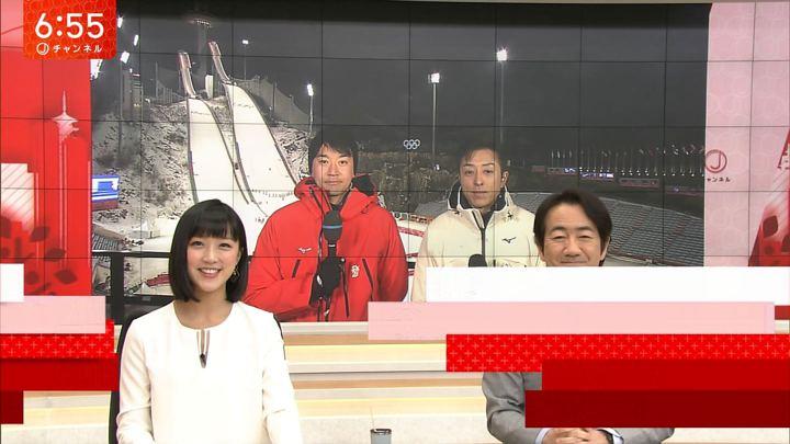 2018年02月16日竹内由恵の画像16枚目