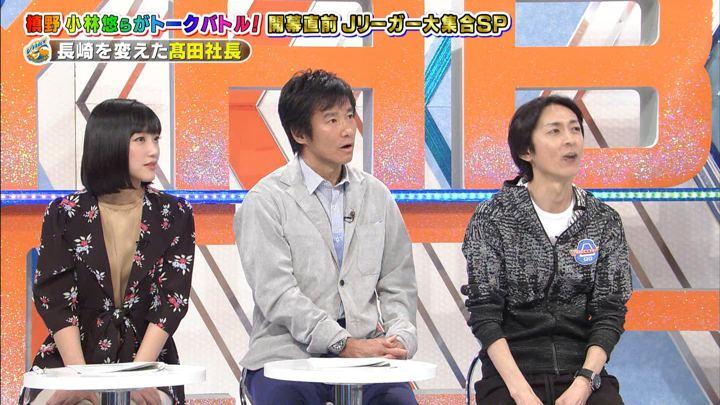2018年02月18日竹内由恵の画像11枚目