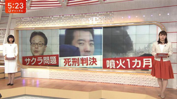 2018年02月23日竹内由恵の画像05枚目