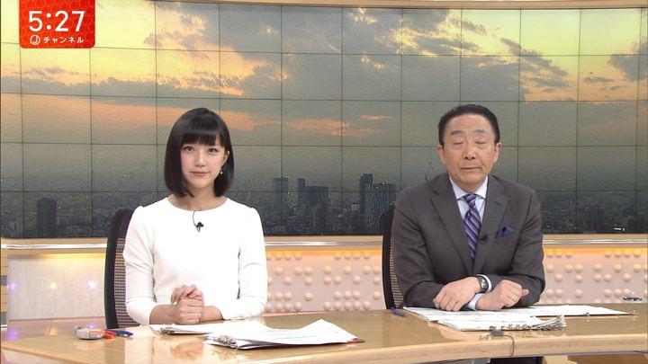 2018年02月23日竹内由恵の画像06枚目