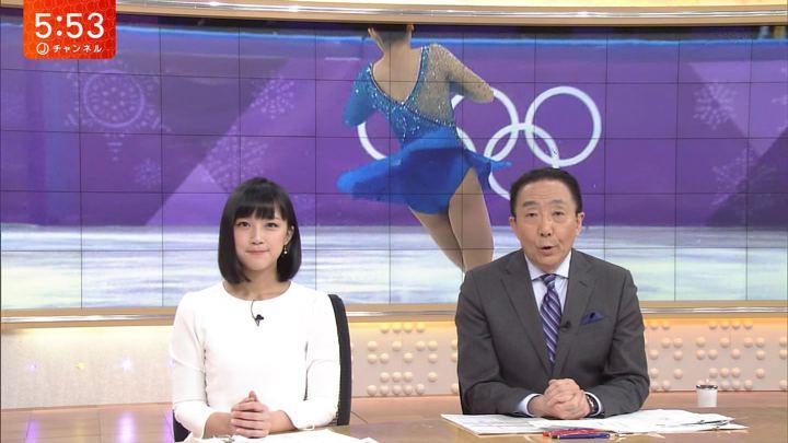2018年02月23日竹内由恵の画像15枚目