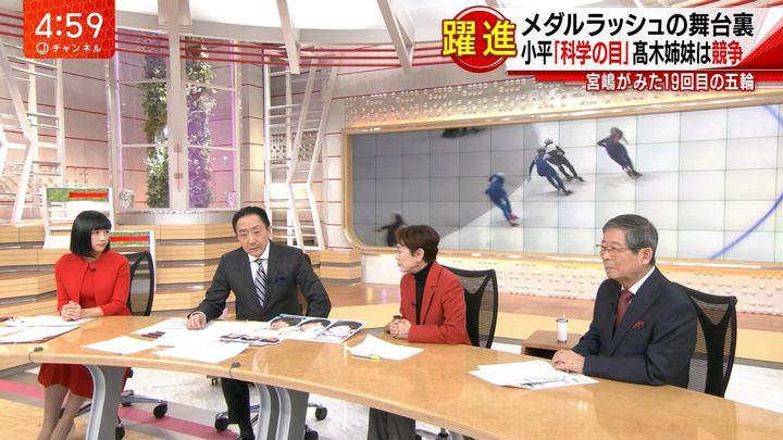 2018年02月26日竹内由恵の画像02枚目