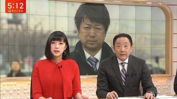 2018年02月26日竹内由恵の画像03枚目