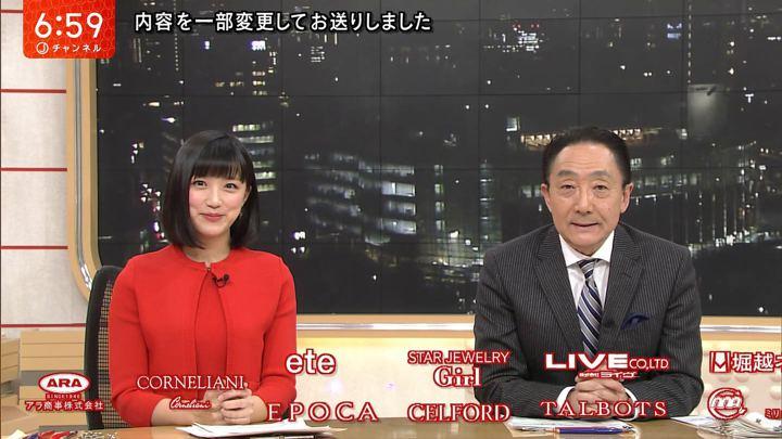 2018年02月26日竹内由恵の画像15枚目