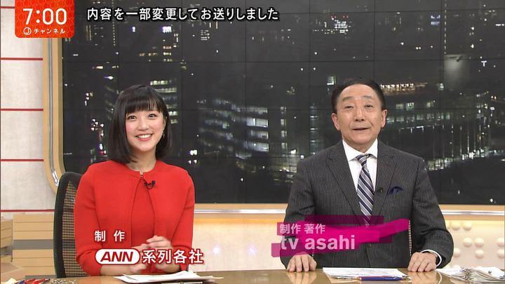 2018年02月26日竹内由恵の画像16枚目