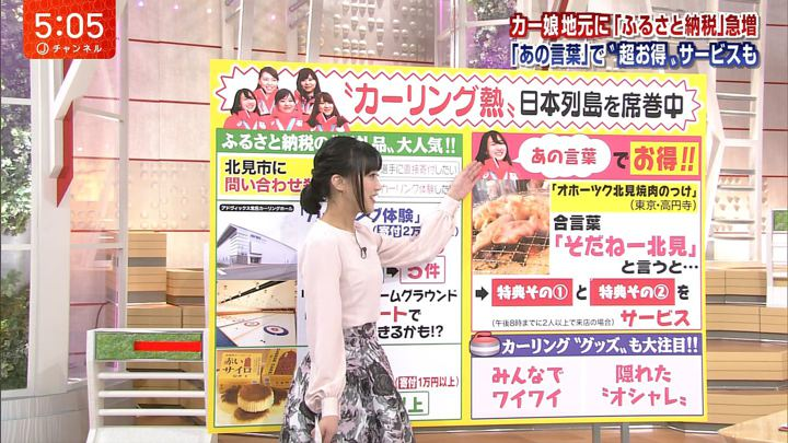 2018年02月27日竹内由恵の画像05枚目