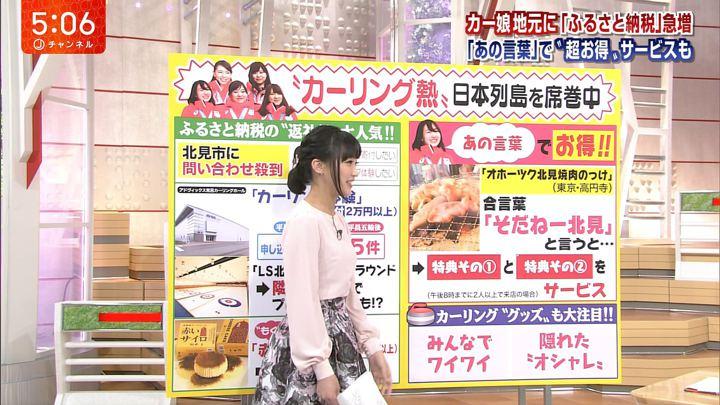 2018年02月27日竹内由恵の画像07枚目