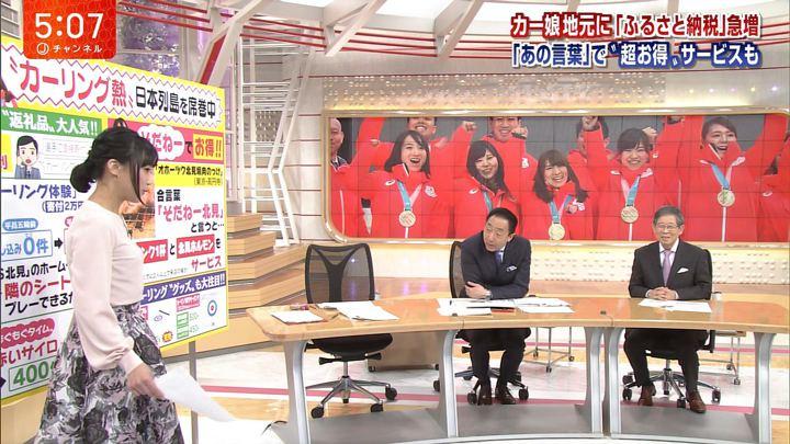 2018年02月27日竹内由恵の画像09枚目
