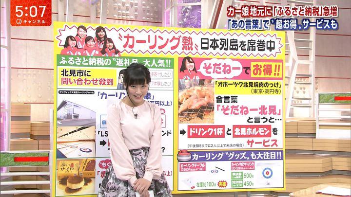 2018年02月27日竹内由恵の画像10枚目