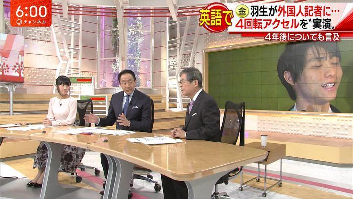 2018年02月27日竹内由恵の画像21枚目