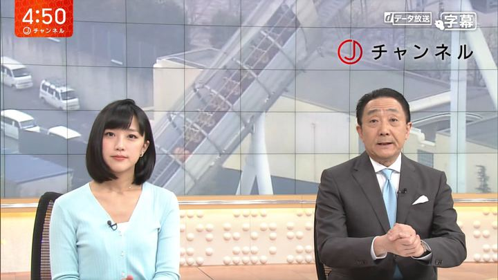 2018年02月28日竹内由恵の画像01枚目