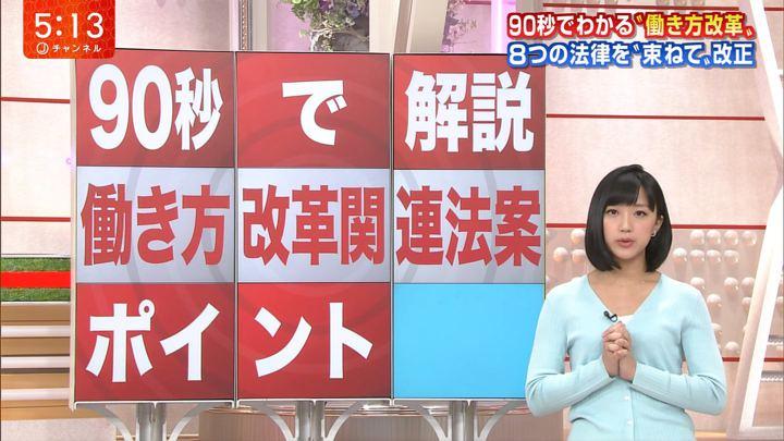 2018年02月28日竹内由恵の画像09枚目