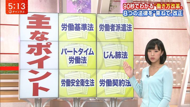 2018年02月28日竹内由恵の画像10枚目