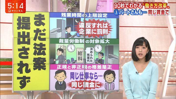 2018年02月28日竹内由恵の画像11枚目