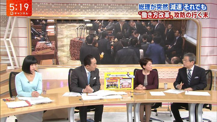 2018年02月28日竹内由恵の画像12枚目