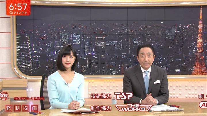 2018年02月28日竹内由恵の画像32枚目