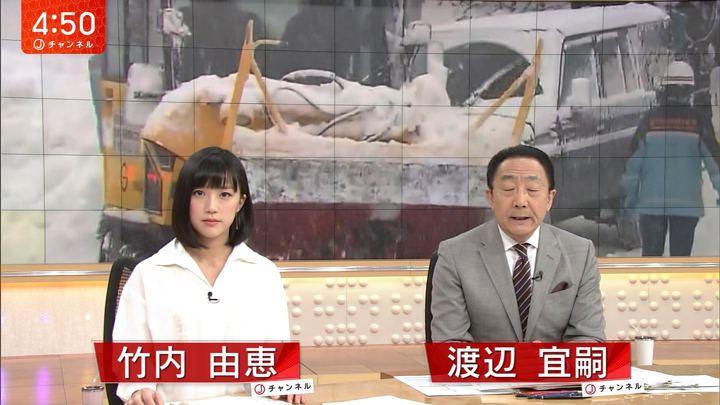 2018年03月02日竹内由恵の画像01枚目