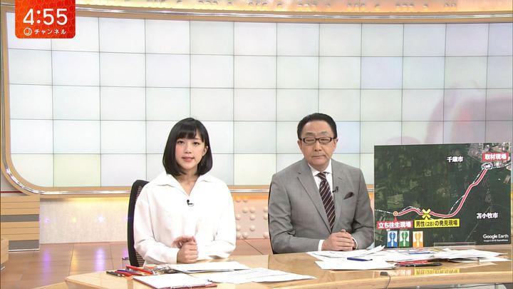 2018年03月02日竹内由恵の画像02枚目