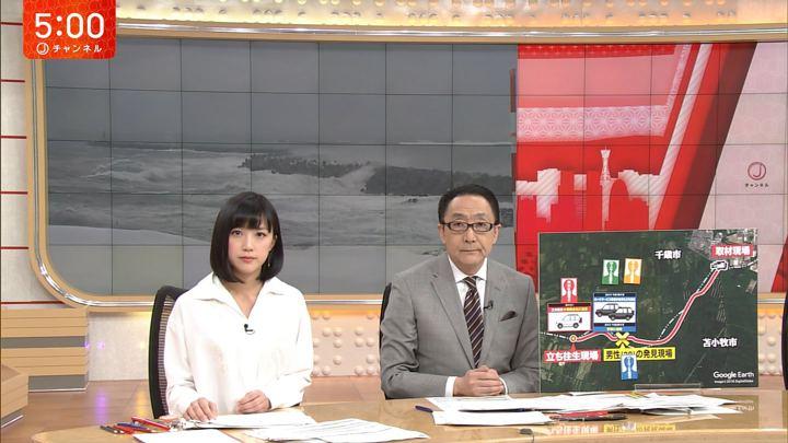 2018年03月02日竹内由恵の画像04枚目
