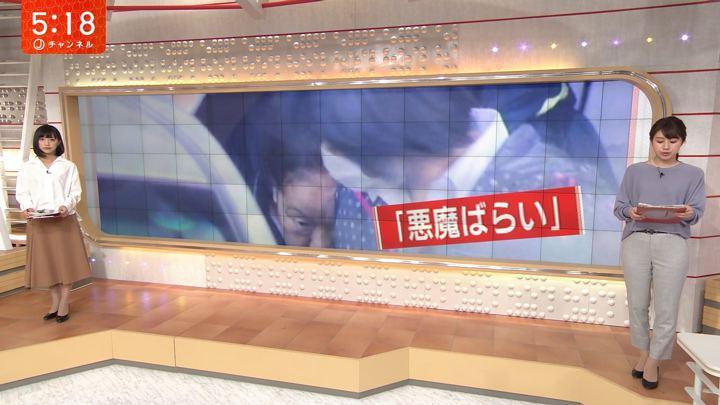 2018年03月02日竹内由恵の画像08枚目