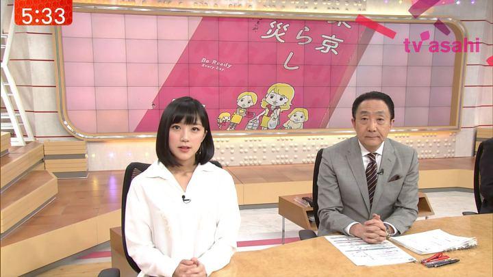 2018年03月02日竹内由恵の画像09枚目