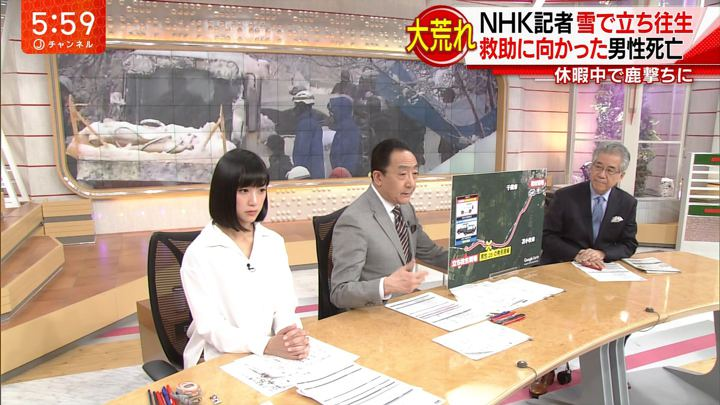 2018年03月02日竹内由恵の画像11枚目