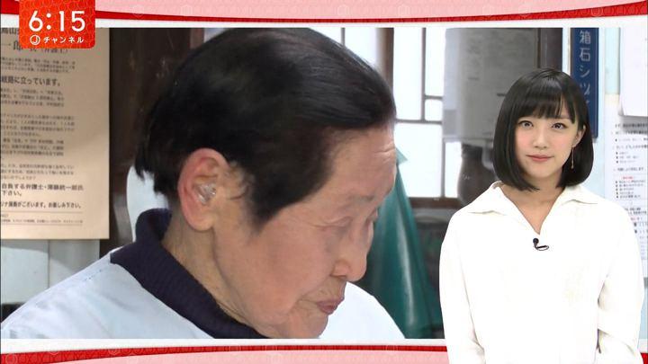 2018年03月02日竹内由恵の画像13枚目