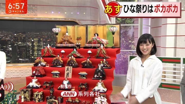 2018年03月02日竹内由恵の画像18枚目