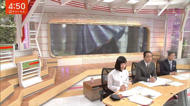 2018年03月05日竹内由恵の画像02枚目