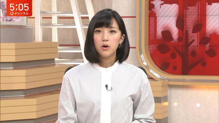2018年03月05日竹内由恵の画像05枚目