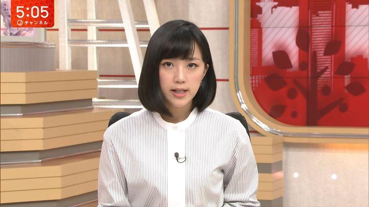 2018年03月05日竹内由恵の画像06枚目