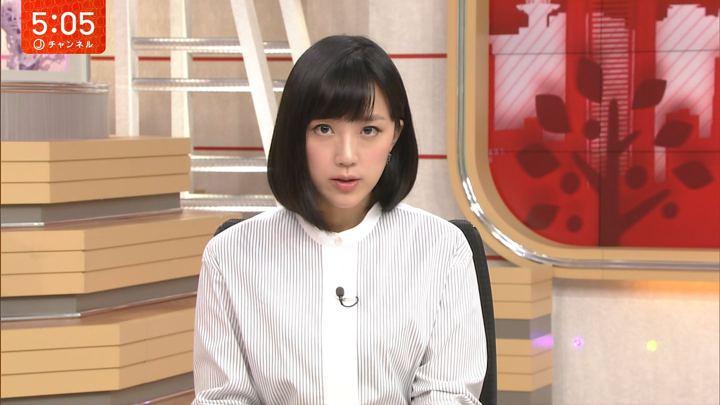 2018年03月05日竹内由恵の画像07枚目