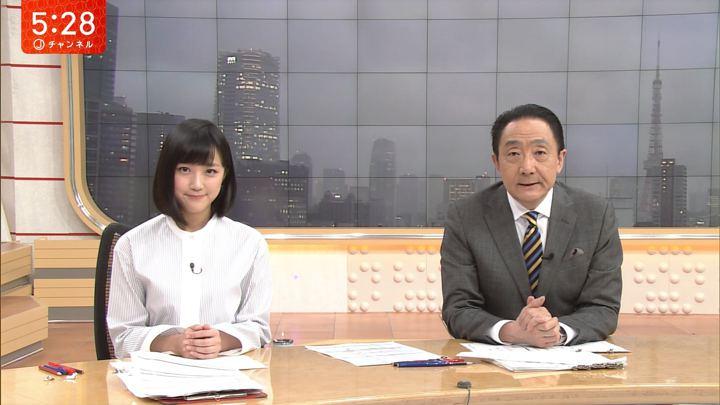 2018年03月05日竹内由恵の画像09枚目