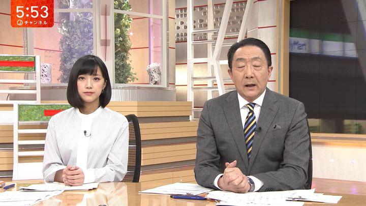 2018年03月05日竹内由恵の画像14枚目