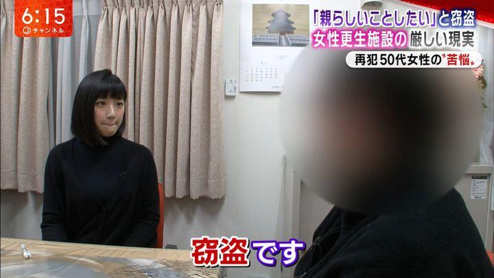 2018年03月05日竹内由恵の画像20枚目