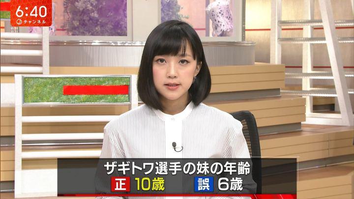 2018年03月05日竹内由恵の画像37枚目
