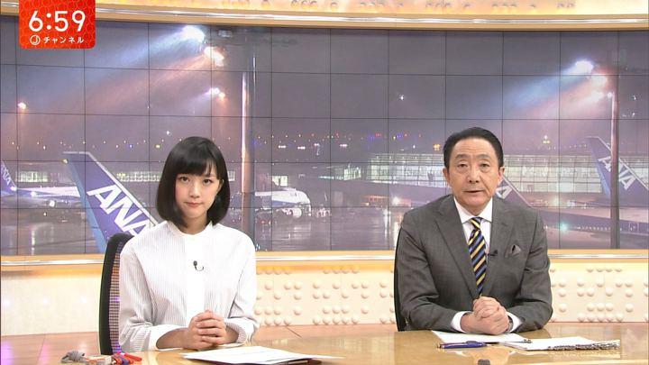 2018年03月05日竹内由恵の画像40枚目